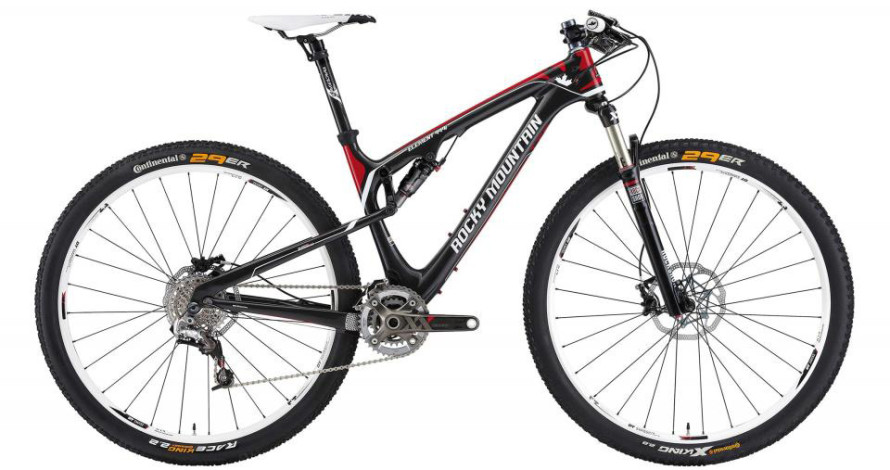 Bike-Rental-Rocky-Mountain-Element-930-29er